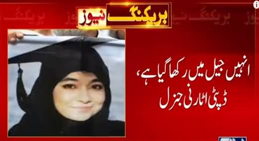 Details of Case Hearing on Dr. Afia Siddiqui in Islamabad High Court
