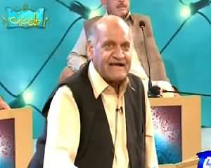 Dewan e Siasat on Dunya News (Eid Special Poetry) – 19th July 2015