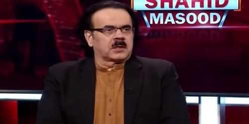 DG ISI Issue Per Hakumati Wuzara Idhar Udhar Ho Gaye Hain - Dr Shahid Masood