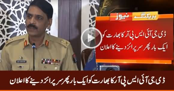 DG ISPR Asif Ghafoor Hints Big Surprise Ready For India Regarding Kashmir