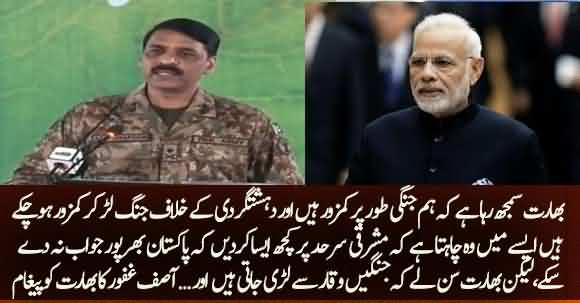 DG ISPR Asif Ghafoor Strong Message To India - Complete Press Conference - 4th September 2019