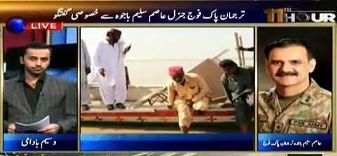 DG ISPR Asim Bajwa Speaks About Operation Against Choto Gang