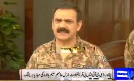 DG ISPR General Asim Bajwa Full Press Conference in Peshawar - 27th September 2016