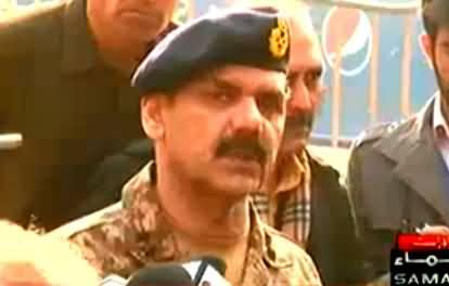 DG ISPR General Asim Bajwa Media Talk About Peshawar Incident - 17th December 2014