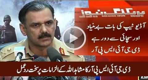 DG ISPR General Asim Bajwa Strong Reaction on Mushahid Ullah Khan's Allegations