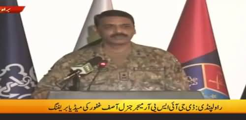 DG ISPR Major General Asif Ghafoor complete Press Conference - 10th July 2018