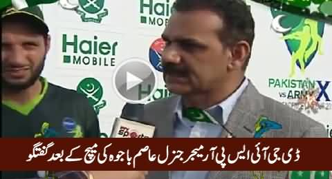 DG ISPR Major General Asim Bajwa Special Talk After Cricket Match