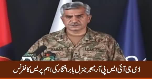 DG ISPR Major General Babar Iftikhar Important Press Conference - 23rd March 2020