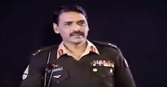 DG ISPR Old Video Message Befits For Modi At Kartarpur Corridor Event