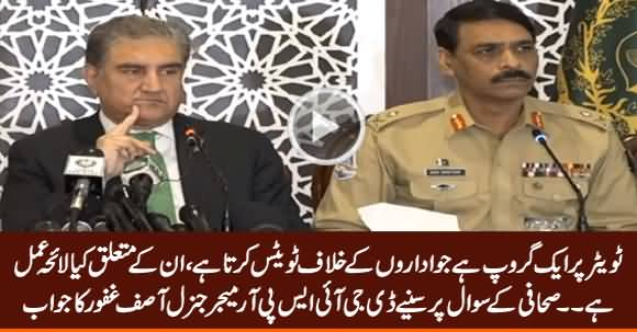 DG ISPR Response on A Question About Twitter Accounts Against Institutions