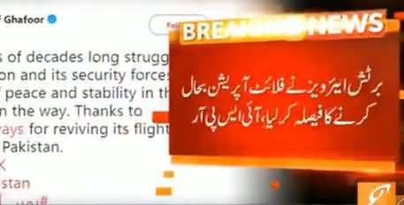 DG ISPR Response on British Airways Announces Flights Resumption to Pakistan