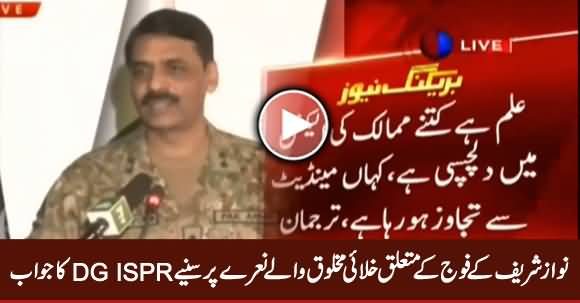 DG ISPR Response on Nawaz Sharif's Slogan of