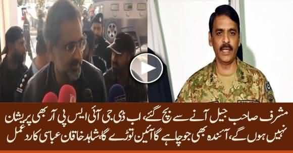DG ISPR Will Not Worry After LHC Granted General Musharraf Relief - Shahid Khaqan Abbasi Taunts DG ISPR