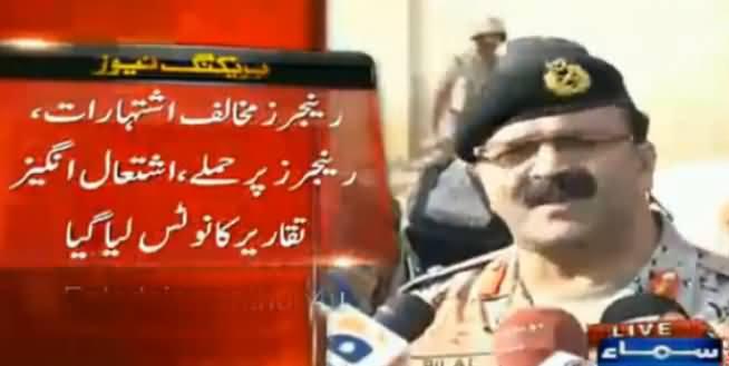DG Rangers Maj. General Bilal Akbar Ordered To Speed Up Karachi Operation