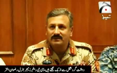 DG Rangers Rizwan Akhtar Press Briefing About Terrorists Attack at Karachi Airport