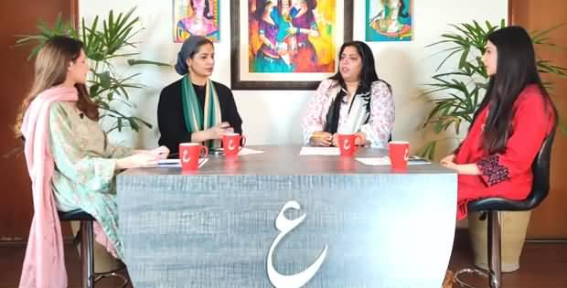 DG Rangers Statement - Reema, Benazir, Mehmal And Natasha's Vlog