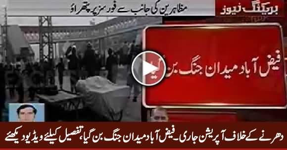 Dharne Ke Khilaf Operation Jaari, Faizabad Maidan e Jang Ban Gaya