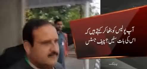 Dialogue Between CJP Saqib Nisar & CM Usman Buzdar in DPO Pakpattan Case