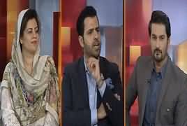 Dialogue (Govt & Opposition Away From Public Issues) – 26th April 2019