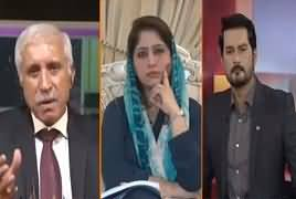 Dialogue (India Using Cluster Bombs on LoC) – 3rd August 2019