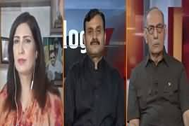 Dialogue (Is Opposition Ready For Deal?)  – 27th April 2019