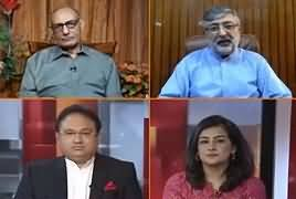Dialogue (Judge Arshad Malik Affidavit) – 13th July 2019
