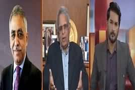 Dialogue (Money Laundering Case Against Sharif Family) – 6th April 2019