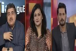 Dialogue (New Cases of Aids in Larkana) – 5th May 2019