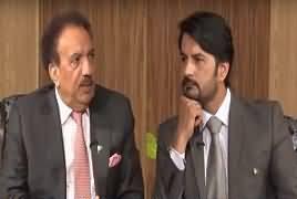 Dialogue (Rehman Malik Exclusive Interview) – 20th April 2019