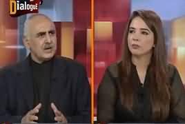 Dialogue (Shahbaz Sharif Arrested) – 5th October 2018