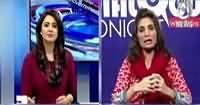 Dialogue Tonight With Sidra Iqbal (Karachi Operation) – 2nd December 2015