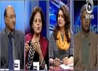 Dialogue Tonight With Sidra Iqbal (National Action Plan?) – 29th December 2015