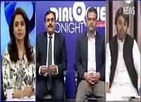 Dialogue Tonight With Sidra Iqbal (Operation Ka Credit) – 7th March 2016