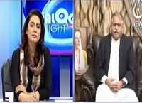 Dialogue Tonight With Sidra Iqbal (PIA Issue) – 2nd February 2016