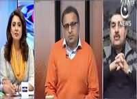 Dialogue Tonight With Sidra Iqbal (Security Plan) – 27th January 2016