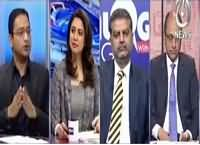 Dialogue Tonight With Sidra Iqbal (Why PMLN Angry with NAB) – 17th February 2016