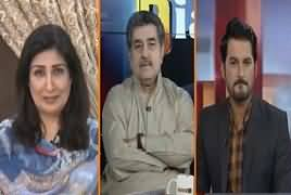 Dialogue (Who Will Lead PMLN's Politics, Maryam or Shahbaz?) – 9th June 2019