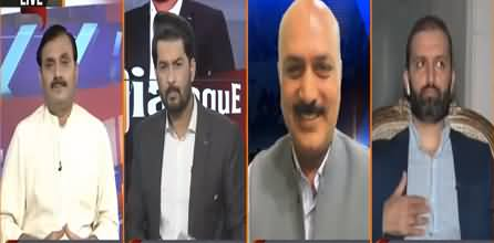 Dialogue with Adnan Haider (Budget 2021-2022) - 10th June 2021