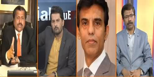 Dialogue with Adnan Haider (Budget Special) - 11th June 2021