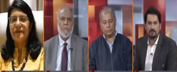 Dialogue with Adnan Haider (Coronavirus How Much Dangerous) - 30th March 2020