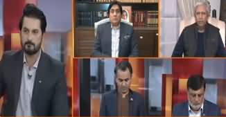 Dialogue with Adnan Haider (Current Issues) - 26th November 2019