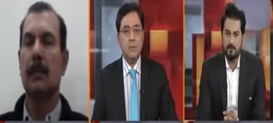 Dialogue with Adnan Haider (Deal, Dheel Ya NRO?) - 10th November 2019
