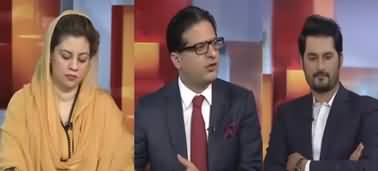 Dialogue with Adnan Haider (DG Parks Arrested) - 20th September 2019