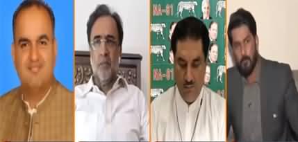 Dialogue with Adnan Haider (Imran Khan's Speech) - 11th June 2020
