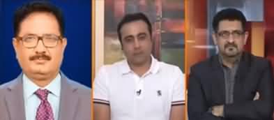 Dialogue with Adnan Haider (Imran Khan's US Visit) - 29th September 2019