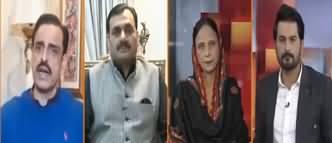Dialogue with Adnan Haider (Maryam Nawaz Bool Pari) - 12th March 2020