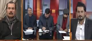 Dialogue with Adnan Haider (Maryam Nawaz ECL Issue) - 9th December 2019