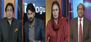 Dialogue with Adnan Haider (Mehngai Mein Relief) - 10th February 2020