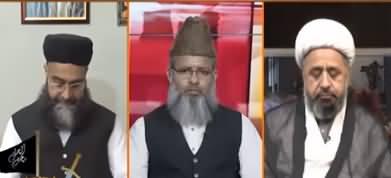 Dialogue with Adnan Haider (Muharram Special) - 8th September 2019