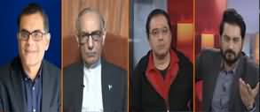 Dialogue with Adnan Haider (Musharraf Case: LHC Verdict) - 13th January 2020
